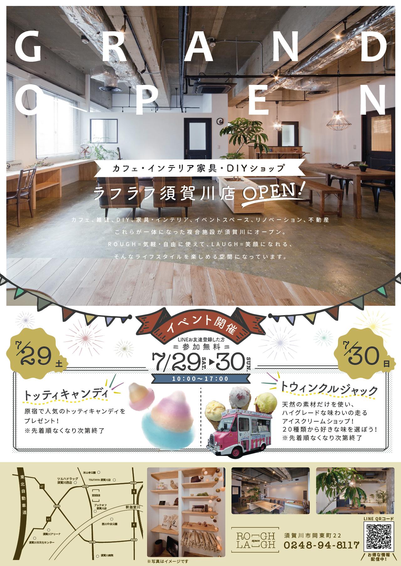 \ Grand Open /