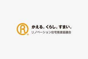 リノベーショントークセッション福島@須賀川のご案内