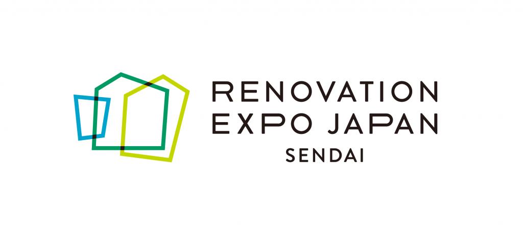 リノベーションEXPO SENDAI開催